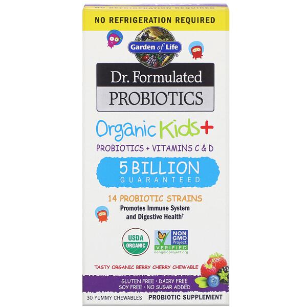 Garden of Life, Dr. Formulated Probiotics, Organic Kids +, со вкусом органических ягод и вишни, 30 вкусных жевательных таблеток