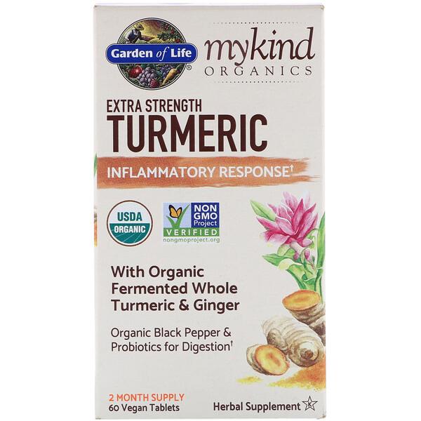 MyKind Organics, куркума усиленного действия, поддержка реагирования на воспаления, 60веганских таблеток