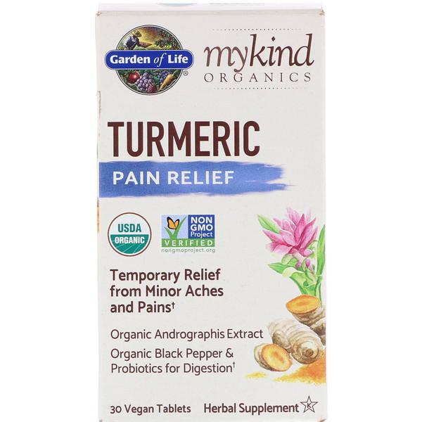 Garden of Life, MyKind Organics, с куркумой, обезболивающее средство, 30 веганских таблеток