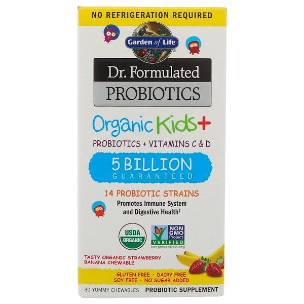 Пробиотики Dr. Formulated, Organic Kids +, вкусная органическая клубника и банан, 30 восхитительных жевательных таблеток