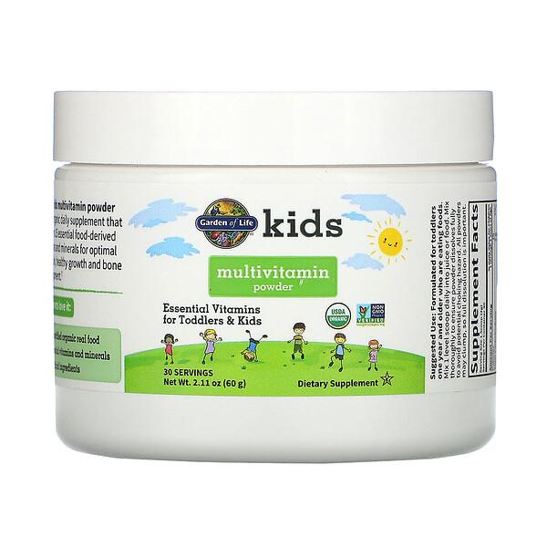 Kids Multivitamin 2.11 oz (60 g) Powder