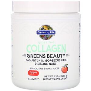 Garden of Life, Greens Beauty, экологически чистый коллаген, с яблочным вкусом, 266г (9,38унции)