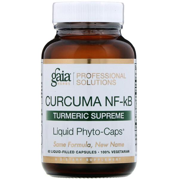 Куркума NF-kB Turmeric Supreme, 60капсул, заполненных жидкостью