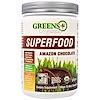 Greens Plus, Органический суперпродукт, Шоколад с Амазонки , 8.46 унций (240 г)
