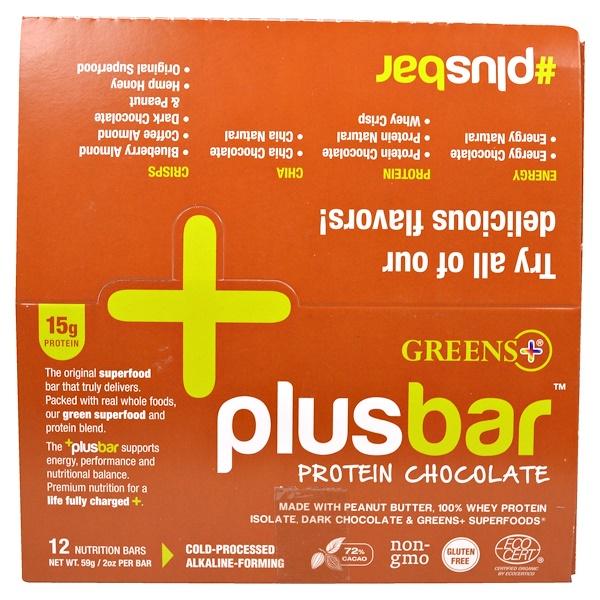 Plusbar, протеины и шоколад, 12 батончиков по 59 г