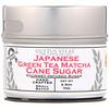 Gustus Vitae, Тростниковый сахар, японский зеленый чай матча, 2,5 унц. (70 г)