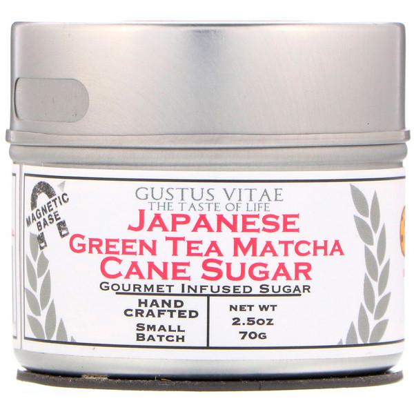 Тростниковый сахар, японский зеленый чай матча, 2,5 унц. (70 г)