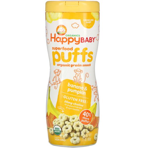 Happy Family Organics, Колечки из суперпродуктов, органическая злаковая закуска, банан и тыква, 60 г (2,1 унции)