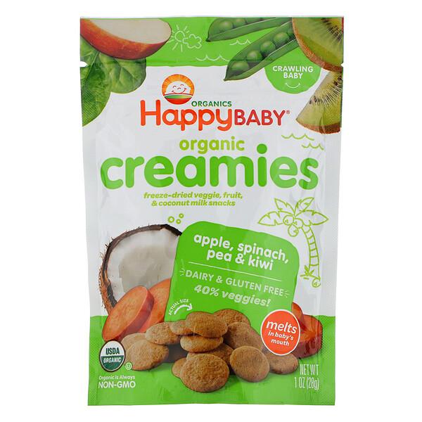 Organic Creamies, снеки из сублимированных овощей, фруктов и кокосового молока, яблоко, шпинат, горох и киви, 28 г (1 унция)