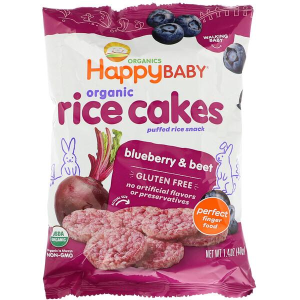 Happy Family Organics, Органические рисовые хлебцы, перекус из воздушного риса, голубика и свекла, 40г (1,4унции)
