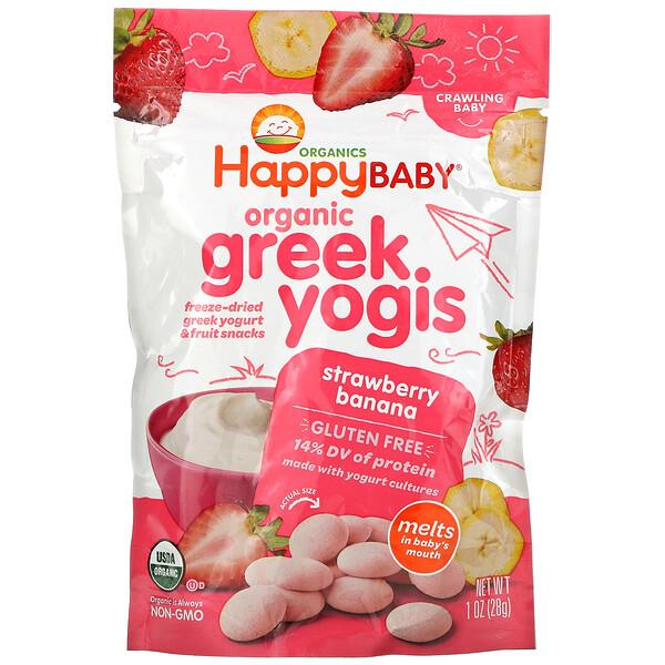 Happy Family Organics, Organic Greek Yogis, с клубникой и бананами, 28 г (1 унция)