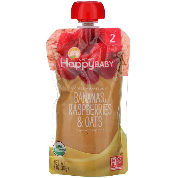 Clearly Crafted, органическое детское питание, этап 2, для детей старше 6 месяцев, банан, малина и овсянка, 113 г (4 унции)