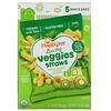 Happy Family Organics, Organics Happy Tot, Мои любимые овощи, пакетик хрустящих палочек из нута, органический чеддер и шпинат, 5 пакетиков, 0,25 унции (7 г) каждый