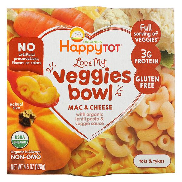 Organics Happy Tot, «Любимые овощи в тарелке», макароны с сыром, 128г