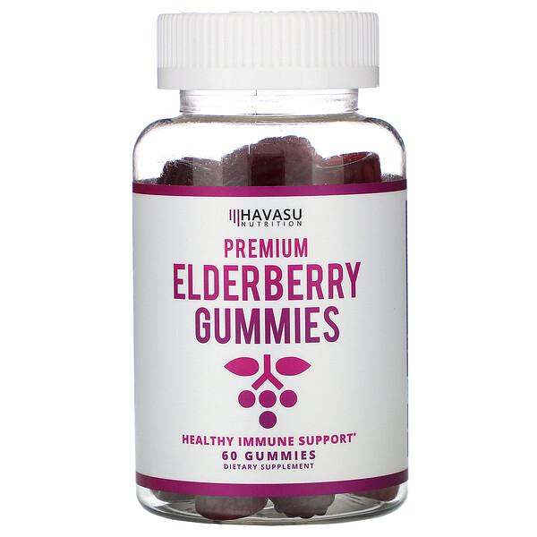 Premium Elderberry Gummies, 60 Gummies