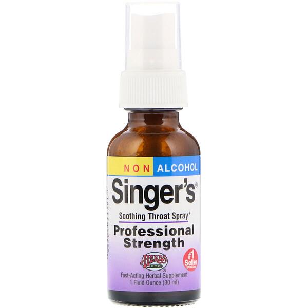 Singer's, от воспаления горла, без спирта, 1 флакон (30 мл)