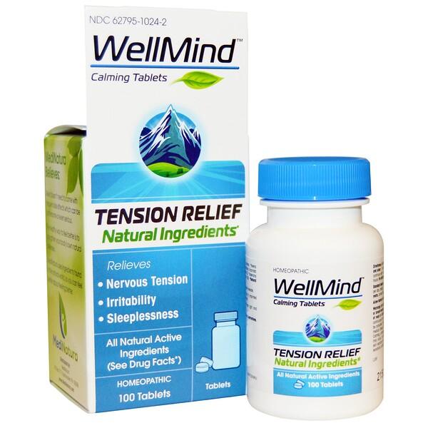 Успокоительные таблетки WellMind, снятие напряжения, 100 таблеток