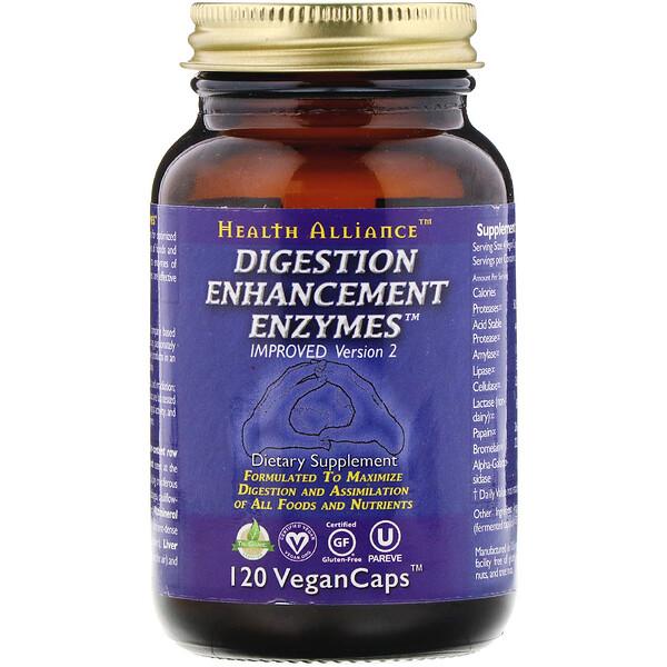 Ферменты для улучшения пищеварения, 120 овощных капсул