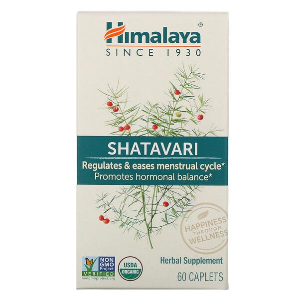 Шатавари, 60 капсуловидных таблеток
