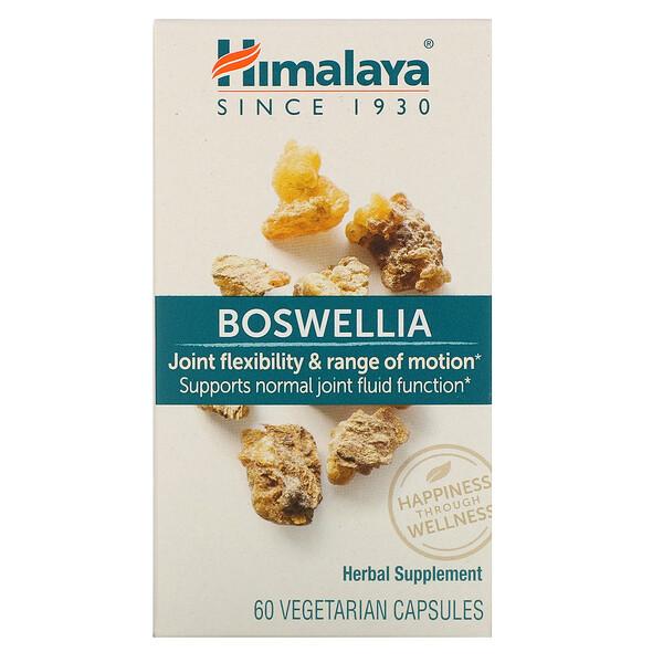 Босвеллия, 60 вегетарианских капсул