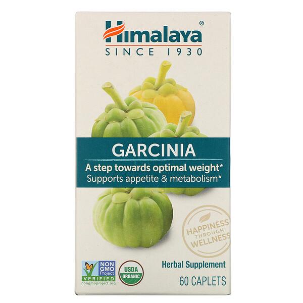 Himalaya, Garcinia, 60 капсул