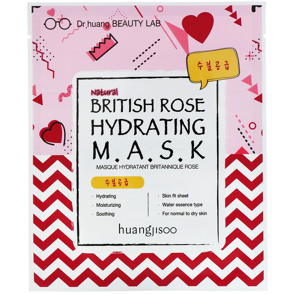 Huangjisoo, British Rose Hydrating Mask, 1 Sheet, 25 ml
