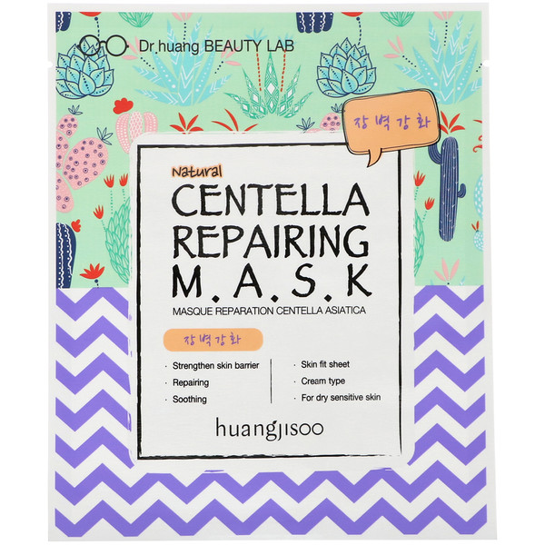 Huangjisoo, Centella Repairing Mask, 1 Sheet, 25 ml