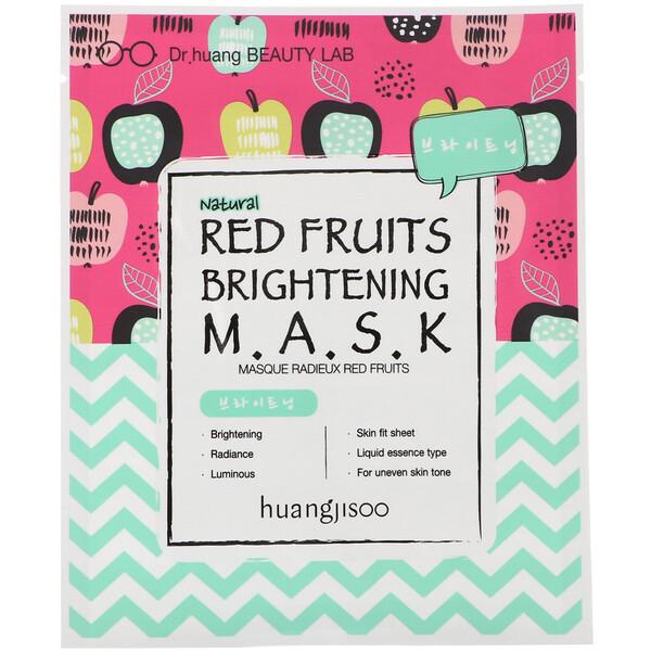 Red Fruits Brightening Mask, 1 Sheet, 25 ml