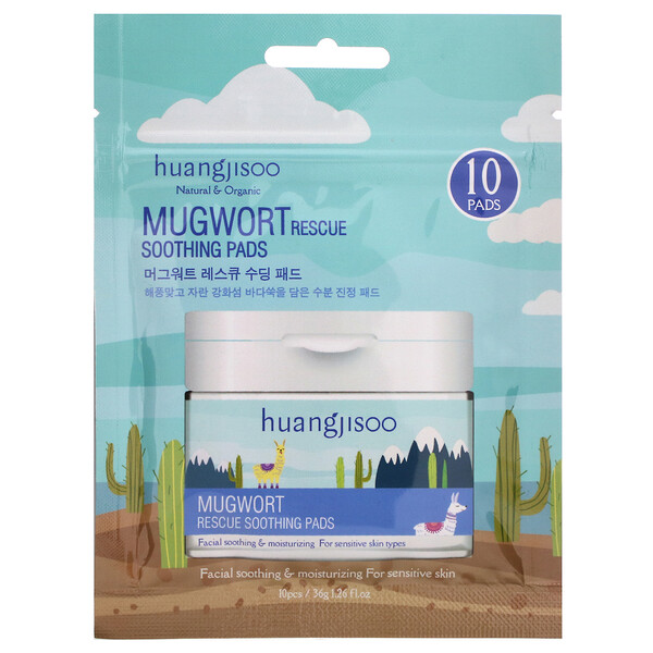 Mugwort, Rescue Soothing Pads, 10 Pads, 1.26 fl oz (36 g)