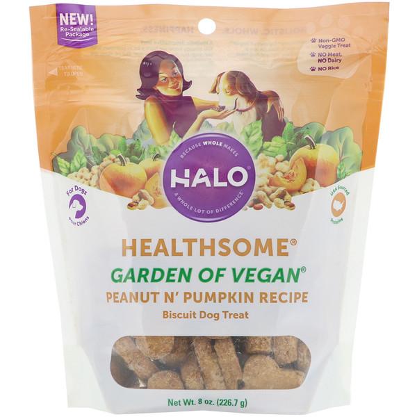 Halo, Healthsome, Garden of Vegan, Peanut N' Pumpkin Recipe, Biscuit Dog Treat,  8 oz (226.7 g) (Discontinued Item)