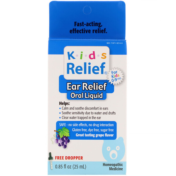 Kids Relief, Ear Relief Oral Liquid, For Kids 0-9 Yrs, Grape Flavor, 0.85 fl oz (25 ml)