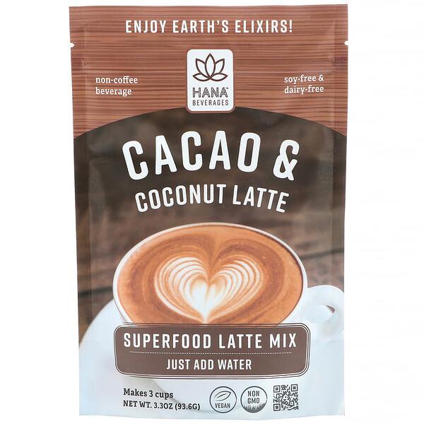 Hana Beverages, Латте с какао и кокосом, некофейный питательный напиток, 93,6г (3,3унции)