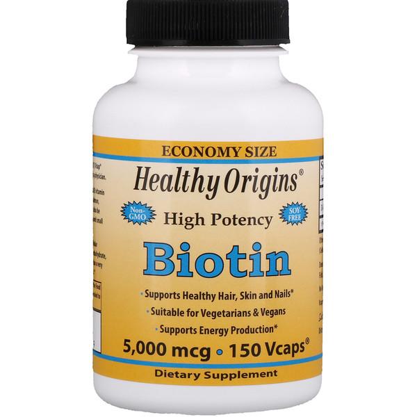 Healthy Origins, Биотин, высокая эффективность, 5000 мкг, 150 капсул на растительной основе (Discontinued Item)