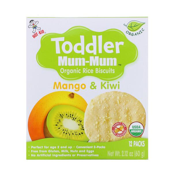 Toddler Mum-Mum, органическое рисовое печенье, манго и киви, 12 упаковок, 2,12 унции (60 г)