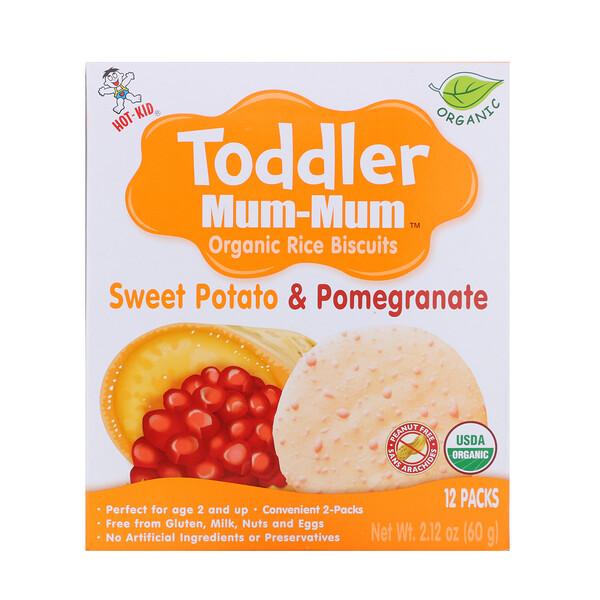 Печенье с органическим рисом Toddler Mum-Mum, батат и гранат, 12 упаковок, 60 г