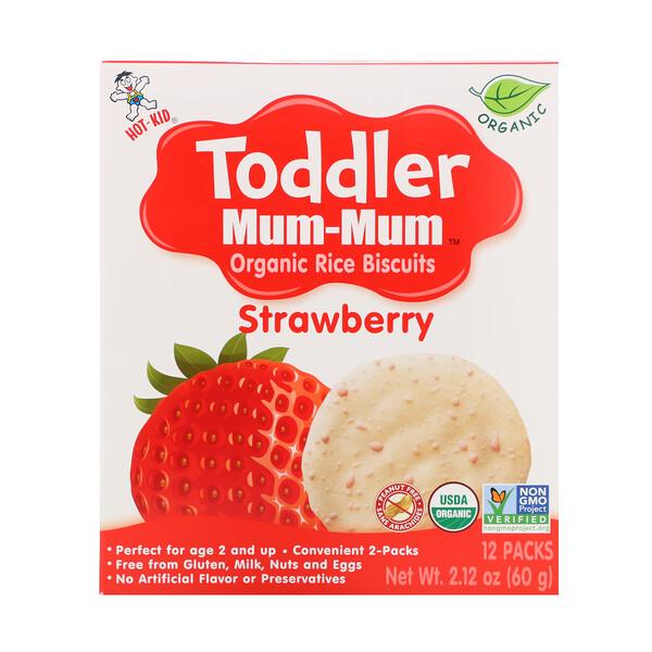 Toddler Mum-Mum, органическое рисовое печенье, клубника, 12 упаковок, 60 г (2,12 унции)