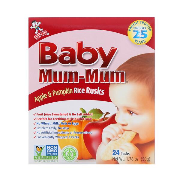 Baby Mum-Mum, рисовые галеты с яблоком и тыквой, 24шт., 50г (1,76унции)
