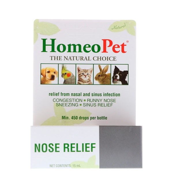 HomeoPet, Nose Relief, 15 мл (Discontinued Item)