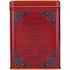 Harney & Sons, HT Tea Blend, со вкусом шоколада и мяты, 20 чайных саше, 40 г (1,4 унции)