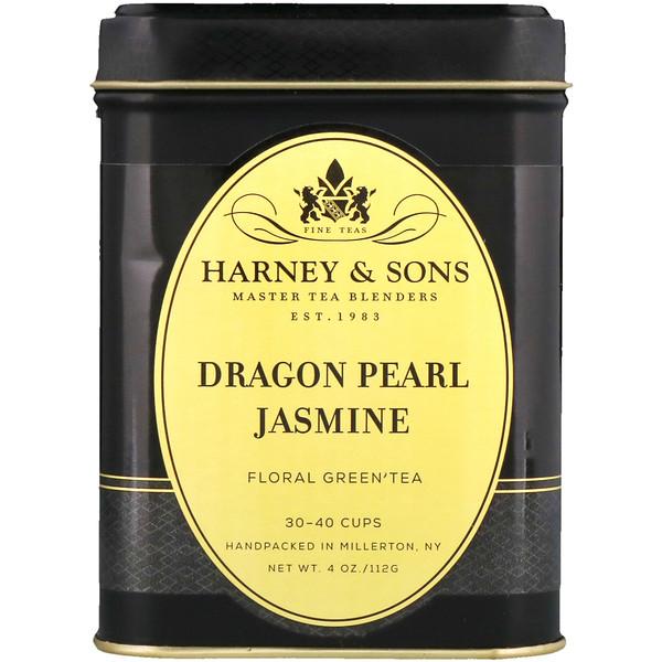Dragon Pearl Jasmine Tea, 4 oz