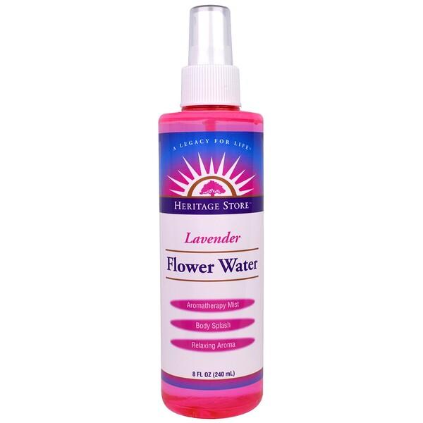 Цветочная вода лаванды, 8 жидких унций (240 мл)