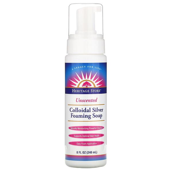 Вспенивающееся мыло с коллоидным серебром, без запаха, 240 мл (8 жидких унций)