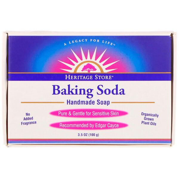 Мыло ручной работы с пищевой содой, 3,5 унц. (100 г)