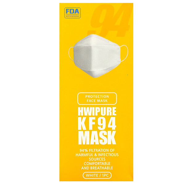 Protection Mask,  25 Pack
