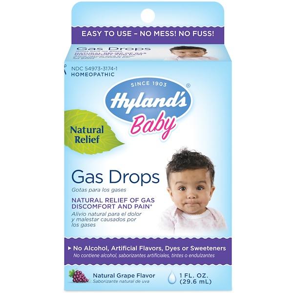 Hyland's, Капли для облегчения при газах у новорожденных, натуральный виноградный ароматизатор, 1 жидкая унция(29,5 мл) (Discontinued Item)