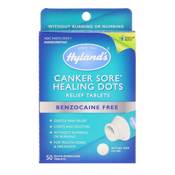 Hyland's, Успокаивающие исцеляющие таблетки против язвенного стоматита, 50 быстрорастворимых таблеток (Discontinued Item)