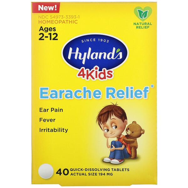 4 Kids, Earache Relief, Ages 2-12, 40 Quick-Dissolving Tablets