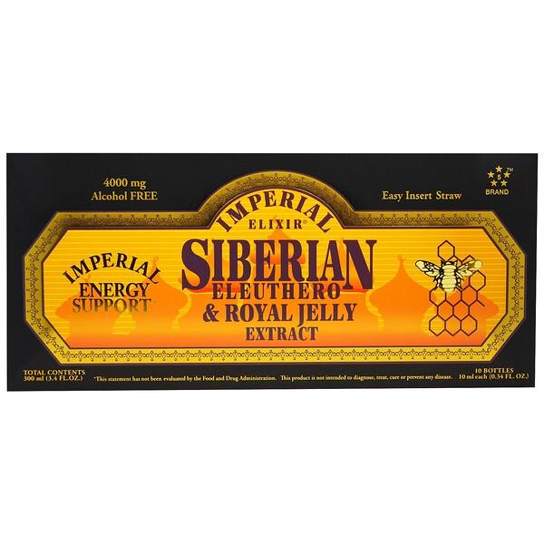 Imperial Elixir, Сибирский женьшень и экстракт из пчелиного молочка, безалкогольный, 4000 мг, 10 флаконов, каждый по 10 мл (0,34 жидких унций)