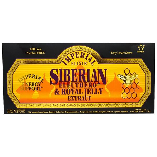 Imperial Elixir, Экстракт сибирского элеутерококка с маточным молочком, без спирта, 30 бутылочек по 0.34 жидких унции (10 мл)