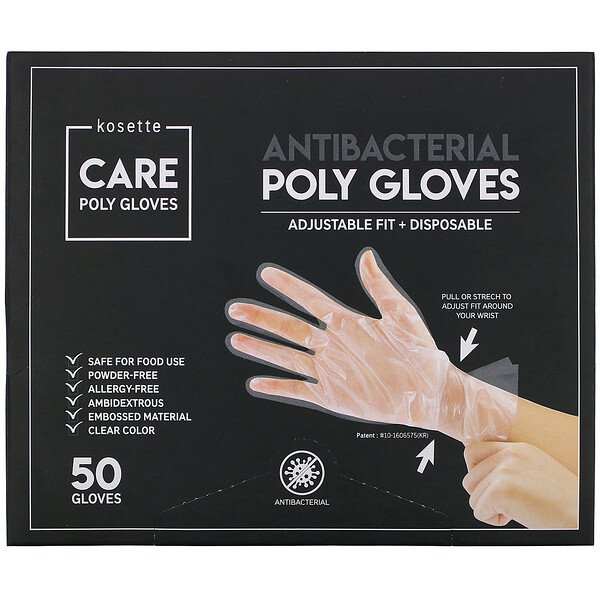 Antibacterial Poly Gloves, Adjustable Fit + Disposable, 50 Gloves